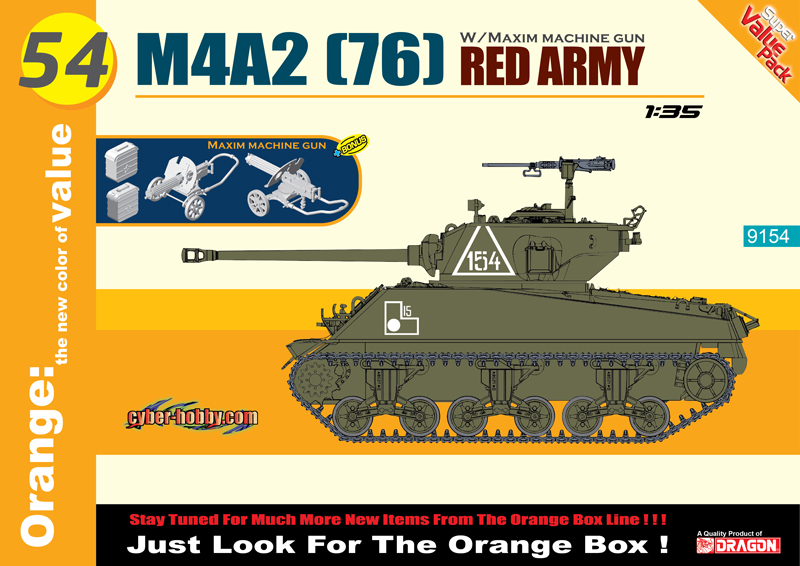 New Releases in Cyber-Hobby Plastic Model Kits & Collectibles