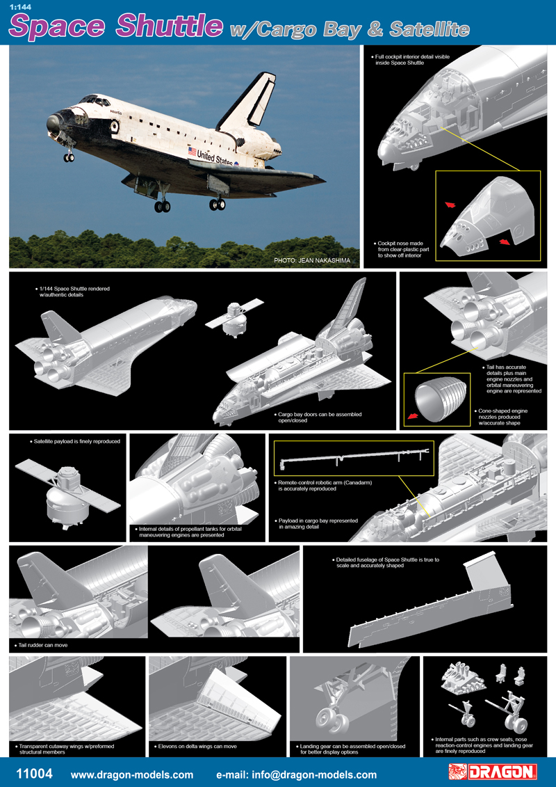 11004 - 1/144 Space Shuttle w/Cargo Bay and Satellite