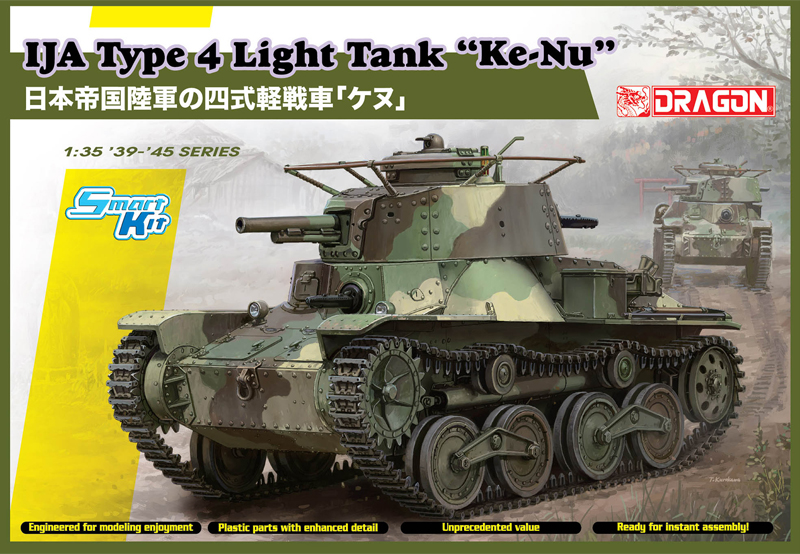 new model car kit releasesNew Releases in Dragon Plastic Model Kits