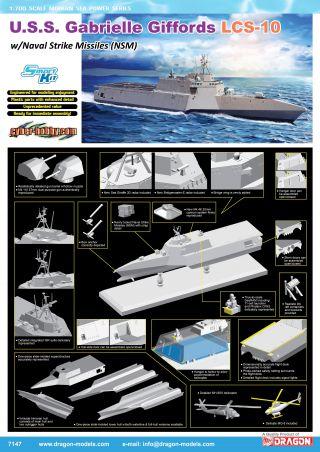 Shanghai Dragon model kit # 7039 USS Roosevelt Destroyer DDG-80  1//700 scale