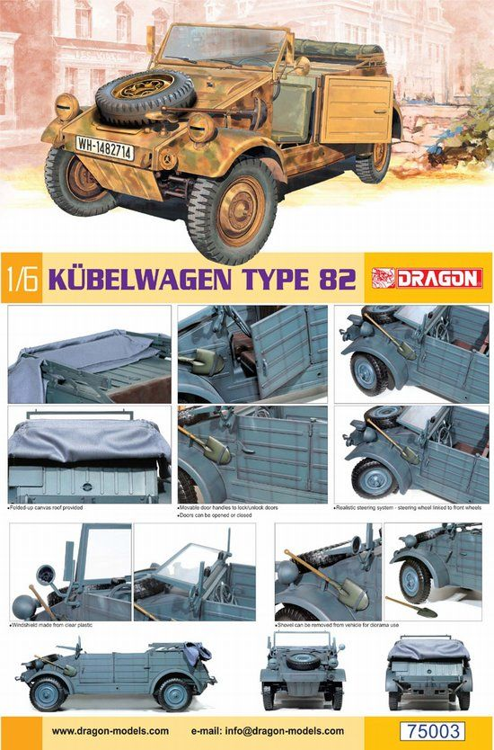 75003 1 6 Kubelwagen Dragon Plastic Model Kits