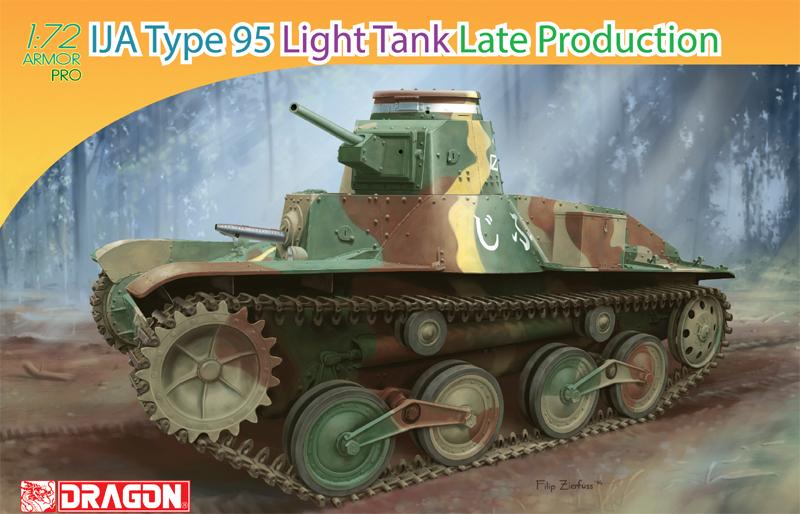 7517 - 1/72 IJA Type 95 Light Tank Late Production - Dragon Plastic Model  Kits