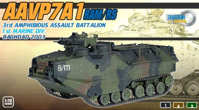 AAVP7A1 RAM/RS, 3rd Amphibious Assault Battalion, 1st Marine Division ...